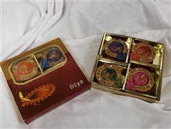 Gift Box Diya Set - 4 Pc